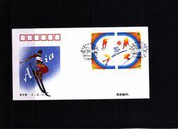 China 1996 Winter Games Interesting FDC - 1949 - ... République Populaire