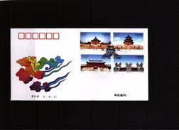 China 1997 Temple Of Heaven Interesting FDC - 1949 - ... République Populaire