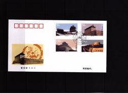 China 1997 The City Wall Of Xi'an Interesting FDC - 1949 - ... République Populaire