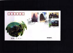 China 1997 Architecture Interesting FDC - 1949 - ... République Populaire