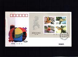 China 1995 Flowers Interesting Block FDC - 1949 - ... République Populaire