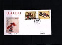 China 1994 Literature FDC - 1949 - ... République Populaire