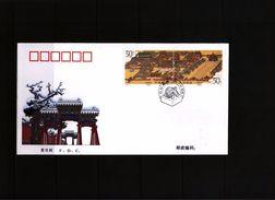 China 1996 Shenyang Imperial Palace FDC - 1949 - ... République Populaire