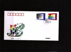 China 1995 Cinema FDC - 1949 - ... République Populaire