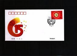 China 1997 Congress Of Communist Party FDC - 1949 - ... République Populaire