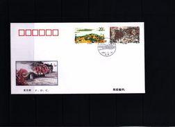 China 1995 Taihu Lake FDC - 1949 - ... République Populaire