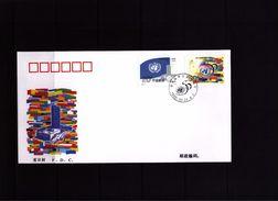 China 1995 50 Years Of UN FDC - 1949 - ... République Populaire