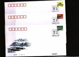 China 1997 Regular Stamps FDC - 1949 - ... République Populaire