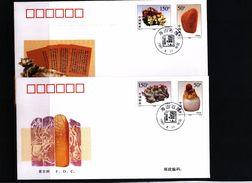 China 1997 Stone Carving FDC - 1949 - ... République Populaire