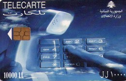 TARJETA TELEFONICA DE LIBANO (CHIP). (720) - Liban