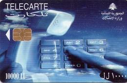 TARJETA TELEFONICA DE LIBANO (CHIP). (721) - Lebanon