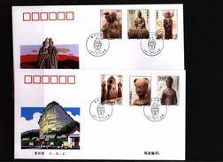 China 1997 Maiji Caves FDC - 1949 - ... République Populaire