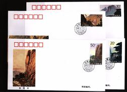 China 1995 Jiuhua Mountains FDC - 1949 - ... République Populaire