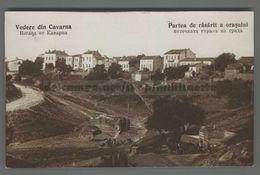 V440 BULGARIA VEDERE DIN CAVARNA PARTEA DE RASARIT A ORASULUI FP (m) - Bulgaria