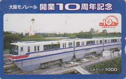 Carte Prépayée Japon - TRAIN MONORAIL - ZUG Eisenbahn - TREIN - Japan Prepaid Fumi Card - 3316 - Phares