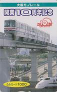 Carte Prépayée Japon - TRAIN & MONORAIL - ZUG Eisenbahn - TREIN - Japan Prepaid Fumi Card - 3317 - Phares