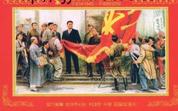 SI4728 Korea North Korea Labor Party Was Established In 2010 65 Years (Kim Il Sung Watch Party Flags) M (toothless) - Korea, North