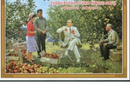 SI4746 North Korea 2011 Kim Il Sung In The Apple Orchard (painting) M (toothless) - Korea, North
