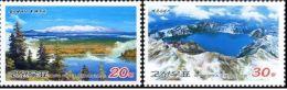 North Korea 2012 Baitoushan (Changbai Mountain Tianchi Scenery) 2 Full - Corée Du Nord