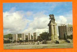 MACAO POSTCARD  1960 Years  ASIA ASIE CHINA CHINE MACAU MACAO STREET SCENE - China