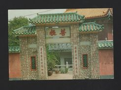 MACAU MACAO 1960years Postcard CHINESE TEMPLE OF TAIPA CHINA - China