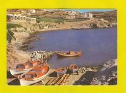 GREECE MYCONOS ISLAND 1970 Postcard Stamp CEPT EUROPA - Postcards