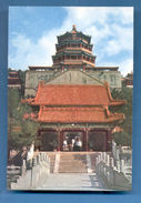 POSTCARD CHINA PAVILION FOU HSIANG KO BEIJING 1960years - China