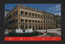 -  MACAU MACAO  CHINA 1990 Years POSTCARD  Z1 - China