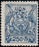 RUSSIA - SW1004 Arms / Mint NH Stamp - Zonder Classificatie