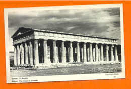 POSTCARD GREECE ATHENS THE TEMPLE OF THESEUS - 1950ys - Postcards