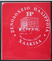HOTEL MOTEL INN RESIDENCE HOUSE XP XAAKIAA ATHENS GREECE LUGGAGE LABEL ETIQUETTE AUFKLEBER DECAL STICKER - Etiketten Van Hotels