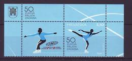Croatia 2017 Y Sport Skating 50th Golden Spin Of Zagreb With Label MNH - Kroatië