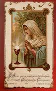 Image Pieuse Ciselée Holy Card Colette Camon Bamon ? Portets ? 18-06-1918 Ed Bonamy 2033 - Images Religieuses