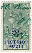 (I.B) QV Revenue : District Audit 5/- (1896) - 1840-1901 (Victoria)