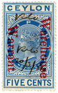 (I.B) Ceylon Revenue : Warehouse Warrant 5c - Ceylon (...-1947)