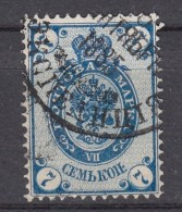 Russland 7 K Staatswappen 1884  - Zentrisch 1 Kreis O - Used Stamps