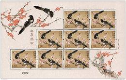 CHINA VR 2017-21 ** Birds Vögel Oiseaux Magpie M/S - OFFICIAL ISSUE - DHCHN - 1949 - ... Volksrepublik