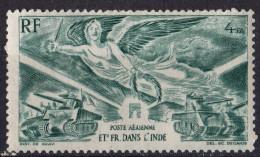 INDE FRANCAISE - Anniversaire De La Victoire - India (1892-1954)