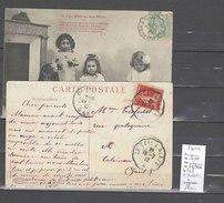 Lettre Cachet Convoyeur Le Teil D'Ardeche à Alais   - 2 Piéces - Poststempel (Briefe)