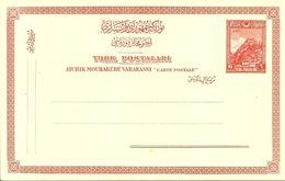 Turkey; 1926 Postal Stationery - 1921-... Repubblica