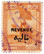 (I.B) Iraq Revenue : British Occupation 5R - Iraq