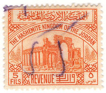 (I.B) Jordan Revenue : Duty Stamp 5f - Jordan