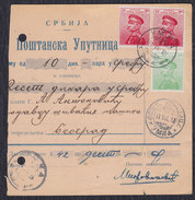 Kingdom Of Serbia 1912 Postal Order - Serbie