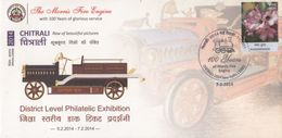 India  2014  Morris Fire Engine  Used By Firemen 100 Years Ago   Special Cover  #  04235  D    Inde Indien - Firemen