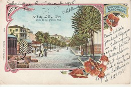 Salonique-Allée De La Grande Rue. - Griechenland