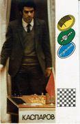 Kalender 1990 - Schach Chess Ajedrez échecs - Kasparov - Kalender