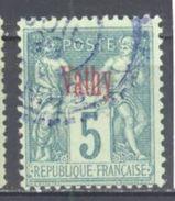 Vathy: Yvert N° 1° Type II; Cote 8.00€ - Vathy (1893-1914)