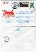 1986 RAIWAY Postal Stationery + Special Can. (travel-R) BULGARIA / Bulgarie - Interi Postali
