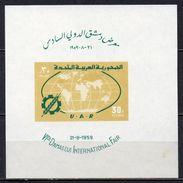 Syrie - Bloc Feuillet - 1959 - N° Yvert : BF 14 **  - 6° Foire Internationale De Damas - Syrie