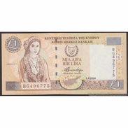 TWN - CYPRUS 60d - 1 Pound 1.4.2004 Prefix BG UNC - Cipro